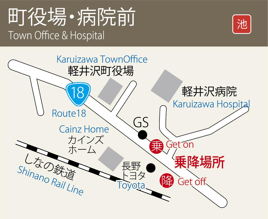 町役場・病院前