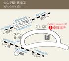 佐久平駅(蓼科口)