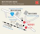 軽井沢町役場・病院前