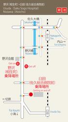野沢(相生町)臼田(佐久総合病院前)