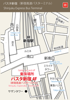 バスタ新宿(新宿高速バスターミナル)