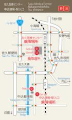 中込橋場・駅入口/佐久医療センター